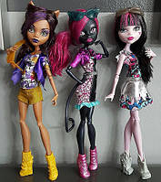 Сет из 3 кукол Клодин, Дракулаура, Кэти Нуар - Бу Йорк