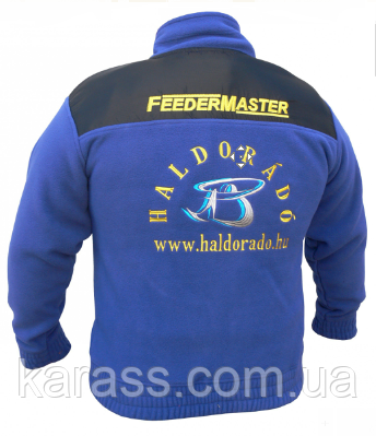 Реглан HALDORÁDÓ FEEDER MASTER М