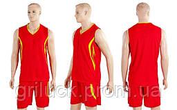 Баскетбольная форма на команду мужская без номера красная