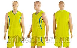 Баскетбольная форма на команду мужская без номера желтая