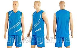 Баскетбольная форма на команду мужская без номера голубая