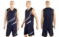 Баскетбольная форма на команду двусторонняя мужская без номера черная