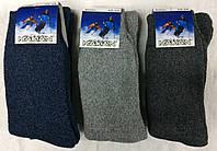 Носки  шерстяные с махрой™HAKAN Турция