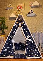 """Детский игровой домик, вигвам, палатка, шатер, шалаш """"Звезды"""", фото 1"""