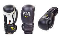 Перчатки боксерские 6,8,10,12oz Everlast