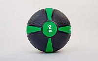 Мяч медицинский 2кг