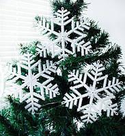 Набор снежинок пластик 25 см