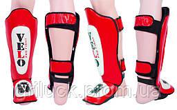 Спортивная защита для ног голени и стопы Velo