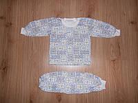 Пижама на рост 98 мальчикам, девочкам, расцветки