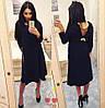 Платье с золотой тесьмой / креп / Украина