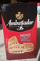 Кофе Ambassador Nero молотый 225г.