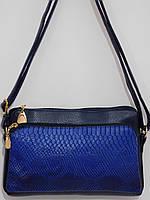 Женский прямоугольный клатч темно-синий, фото 1