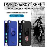 Бампер чехол Imak Cowboy для Xiaomi MI5s.