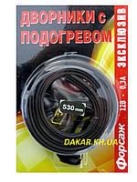 Гумка двірника з підігрівом 500мм 12В Форсаж Стрічка склоочисника з підігрівом, фото 1