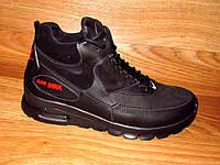 Зимние мужские кожаные ботинки на шнурке