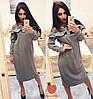 Платье / ангора, гипюр / Украина