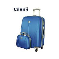 Валіза RGL 882 L + сумочка-косметичка