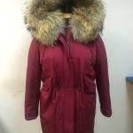 """Зимняя куртка-парка цвета бордо с красивой опушкой из енота """"Megan 2"""", длина 100см , размер 54"""