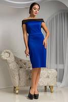 """Праздничное Платье """"Аравина"""" S, M, L, XL женское вечернее батал синее по колено с декольте большого размера"""
