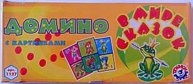 Домино Детское В мире сказок 1127 Технок Украина