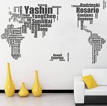"""Наклейка на стену, большая футбольная карта в офис, в детскую, в школу """"карта мира"""" 188*112см(2листа 60*90см), фото 3"""
