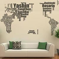 """Наклейка на стену, большая футбольная карта в офис, в детскую, в школу """"карта мира"""" 188*112см(2листа 60*90см)"""