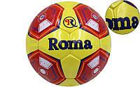 Мяч футбольный roma
