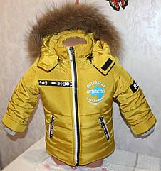 Зимний комбинезон +куртка  28 размер (натуральная опушка)