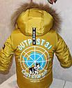 Зимний комбинезон +куртка  28,30,32, размер (натуральная опушка) СКОРО!!!, фото 2