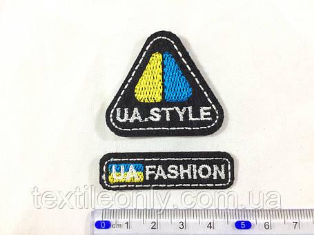 Нашивка UA Fashion 50x14 мм, фото 2