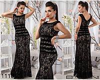 Платье Вечернее в Пол с Бисером Lace beads Р.42 7765 — в Категории ... 3f64cf84edea0