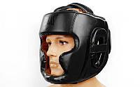 Боксерский шлем тренировочный закрытый черный Everlast