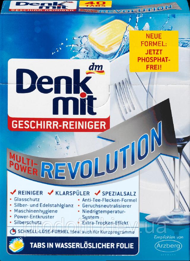 Denkmit таблетки для посудомоечных машин