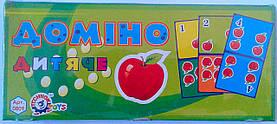 Домино Детское 809 Технокомп Украина