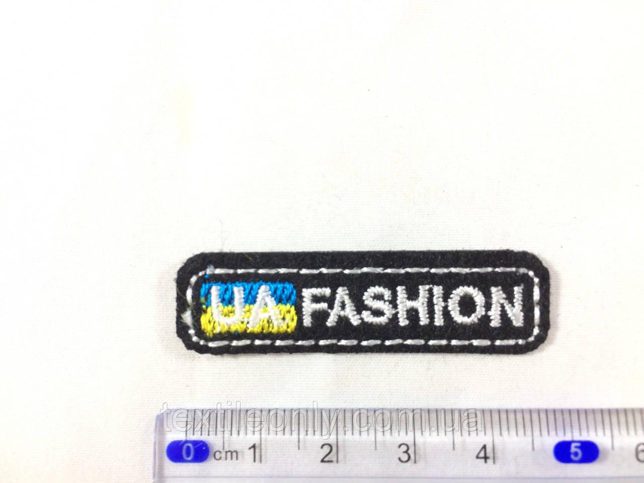 Нашивка UA Fashion 50x14 мм