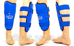 Спортивная защита для ног голени и стопы синяя Velo