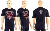 Спортивная футболка мужская черная Judo
