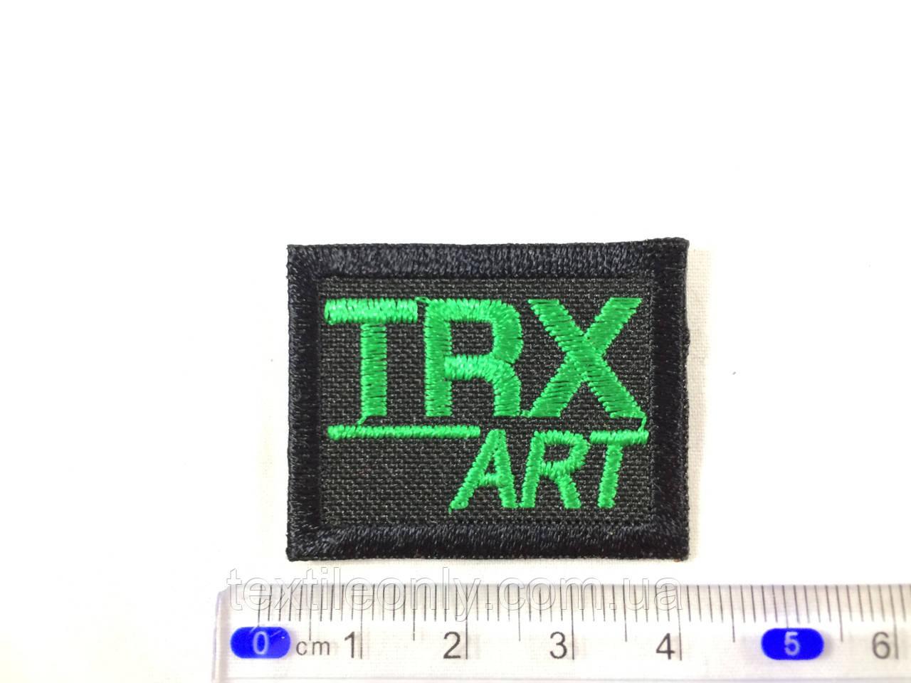 Нашивка планка Trx art