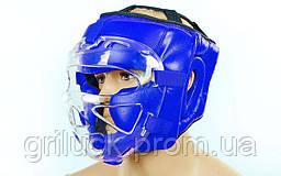 Защитный боксерский шлем из натуральной кожи синий Zelart
