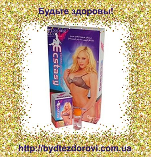 """""""Ecstasy"""" (экстаз) - женские возбуждающие капли+порошок."""