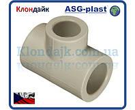Полипропилен тройник редукционный 25х20х25 ASG-Plast (Чехия)