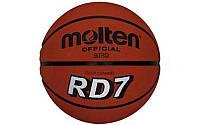 Мяч баскетбольный резиновый molten