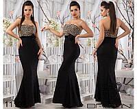 Элегантное вечернее платье в пол с легким шлейфом (р.42-46)