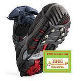 Ледоходы на 5 шипов, ледоступы, антискользители, шипы на обувь, фото 3