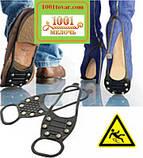 Ледоходы на 5 шипов, ледоступы, антискользители, шипы на обувь, фото 4