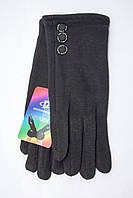 Женские перчатки  БОЛЬШИЕ