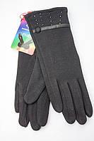 Женские перчатки стрейчевые  БОЛЬШИЕ