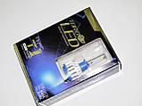 LED ксенон світлодіодний H1 35W 6000K, фото 4