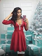 Платье с пышной юбкой мб-1101