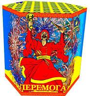 Салютная установка 19-зар. ПЕРЕМОГА  КГБ-38
